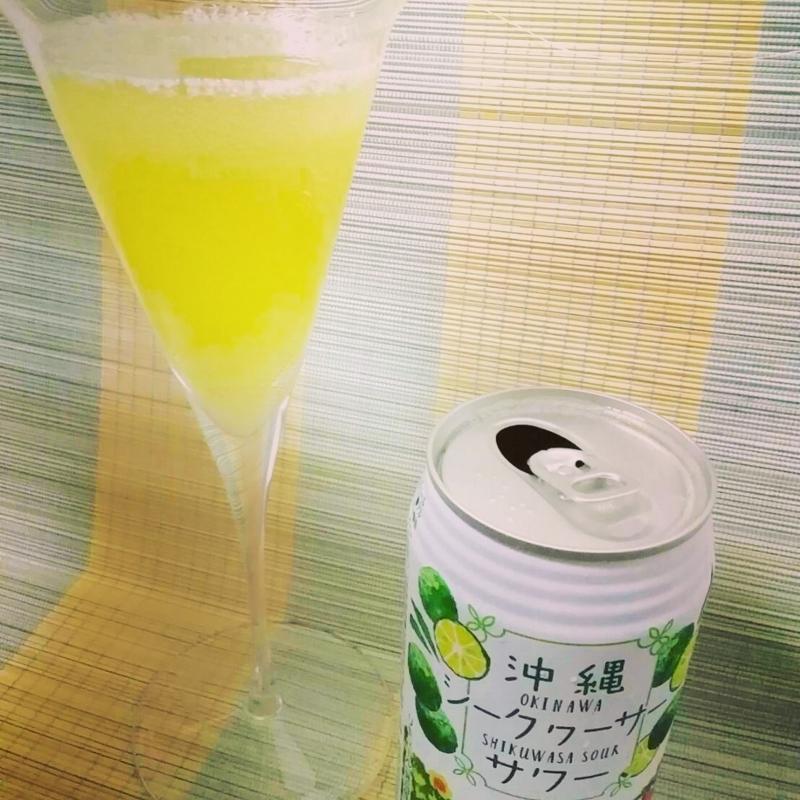 f:id:kataseumi:20170827000020j:plain