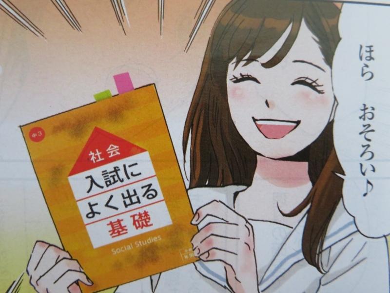 f:id:kataseumi:20170905232014j:plain