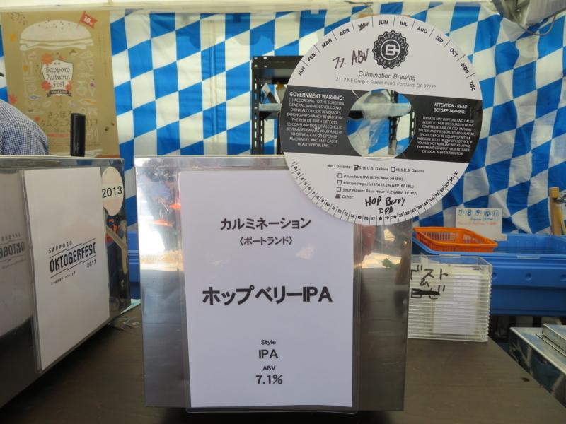 f:id:kataseumi:20170910011754j:plain