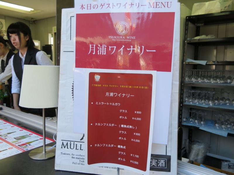 f:id:kataseumi:20170910011834j:plain