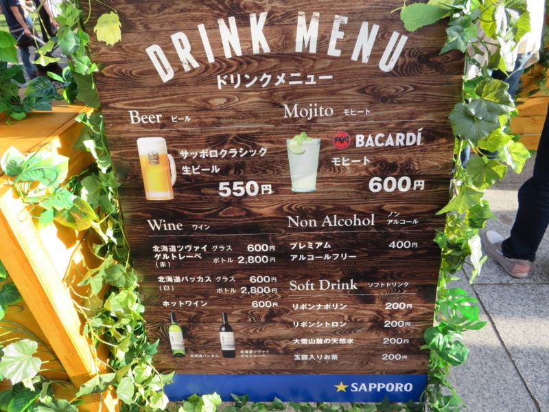 f:id:kataseumi:20170910011858j:plain