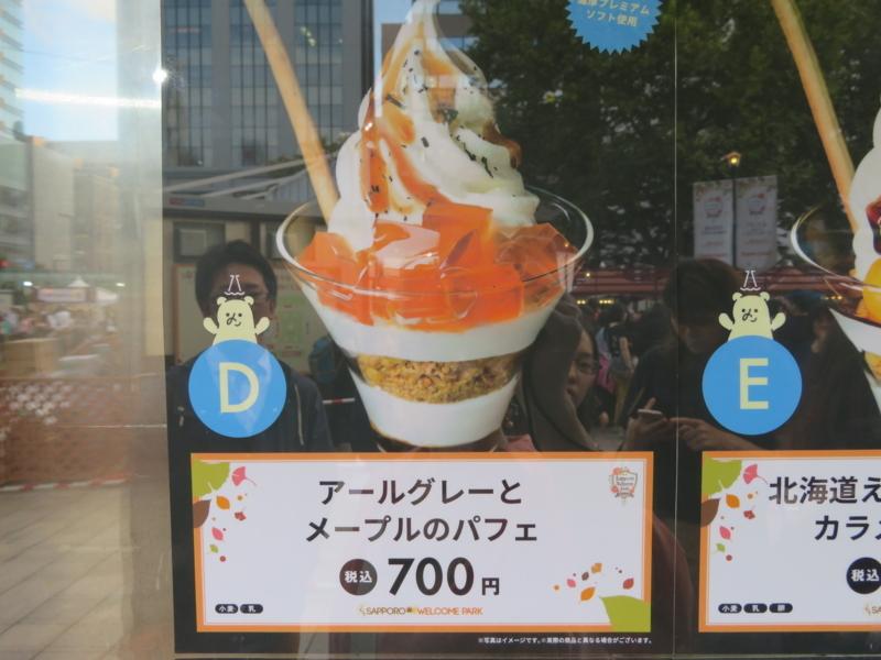 f:id:kataseumi:20170910011906j:plain