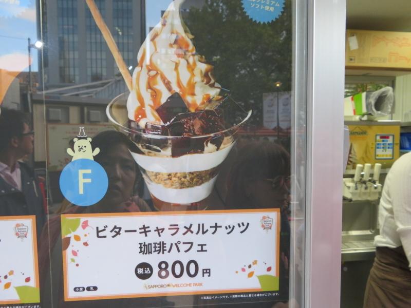 f:id:kataseumi:20170910011907j:plain