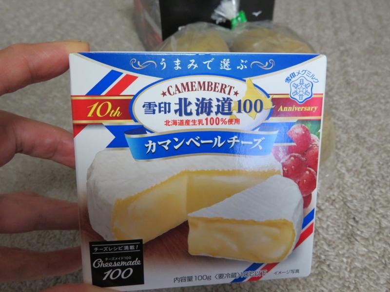 f:id:kataseumi:20170920214457j:plain