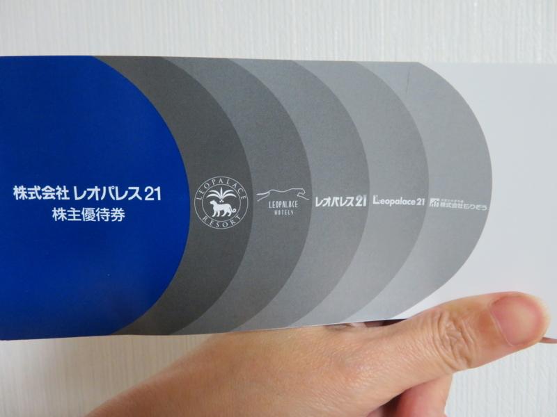 f:id:kataseumi:20170930030056j:plain