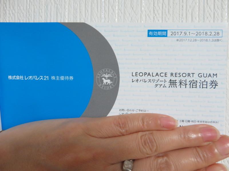 f:id:kataseumi:20170930030057j:plain