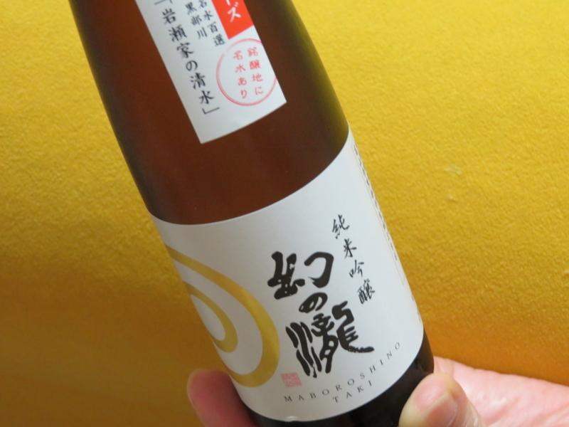 f:id:kataseumi:20171008222907j:plain