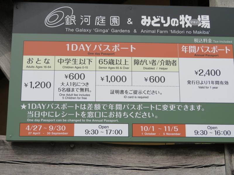 f:id:kataseumi:20171008222909j:plain