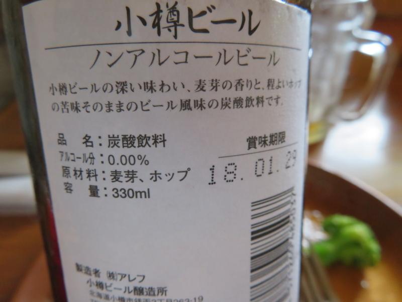 f:id:kataseumi:20171008222919j:plain
