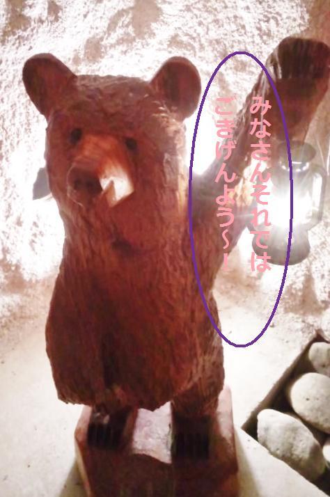 f:id:kataseumi:20171010002434j:plain