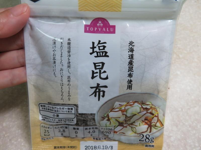 f:id:kataseumi:20171010222928j:plain