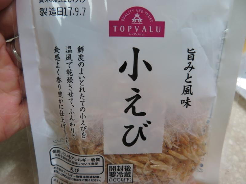 f:id:kataseumi:20171010222929j:plain