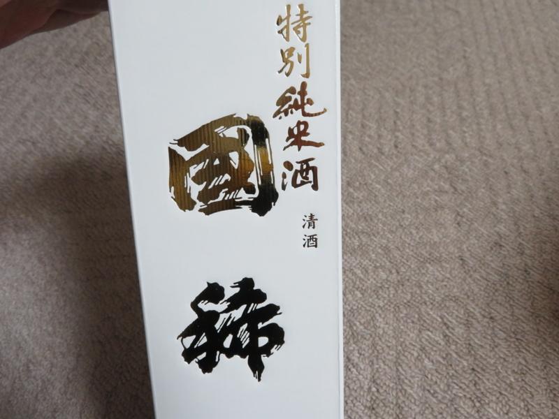 f:id:kataseumi:20171015172151j:plain