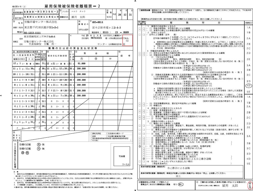 f:id:kataseumi:20171016010551p:plain