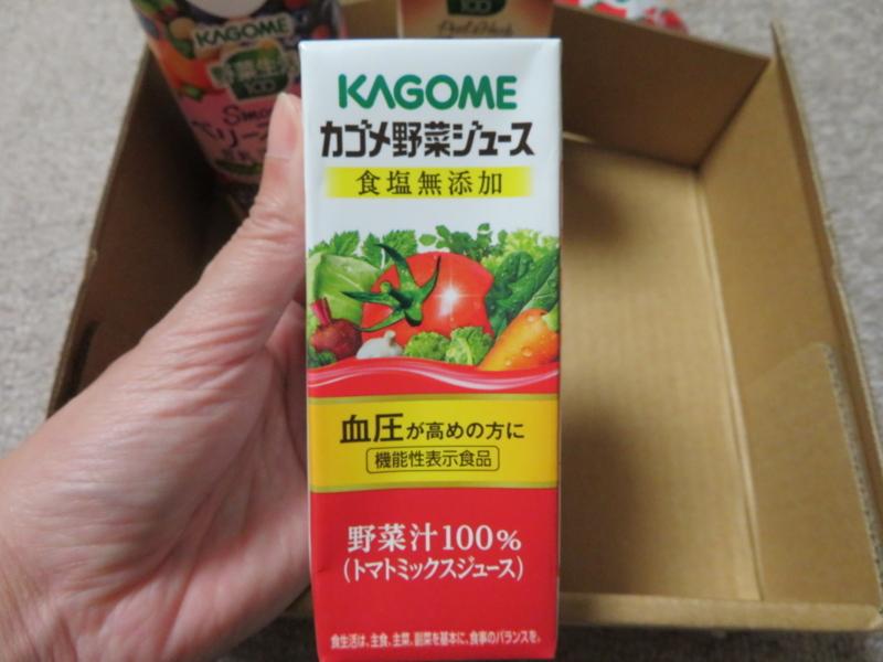 f:id:kataseumi:20171022181134j:plain
