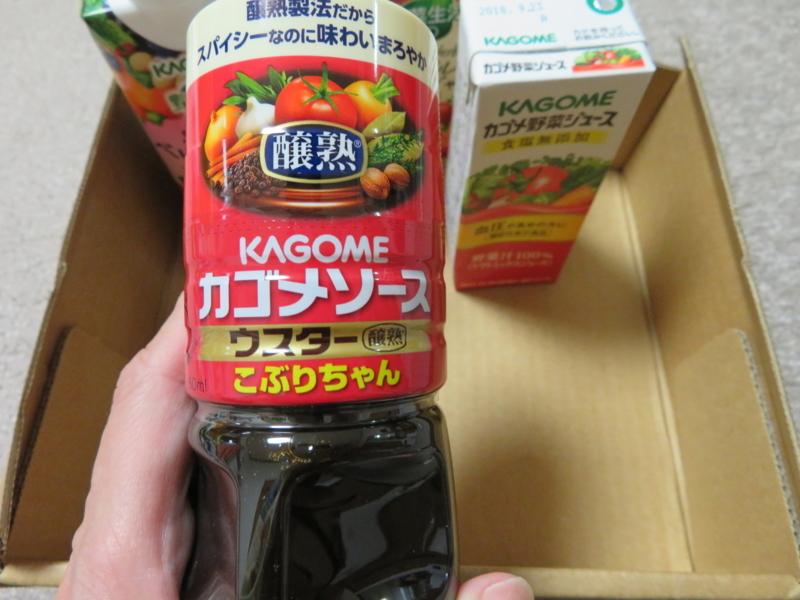 f:id:kataseumi:20171022181136j:plain