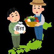 f:id:kataseumi:20171206110509p:plain
