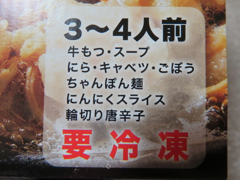 f:id:kataseumi:20171224152709j:plain