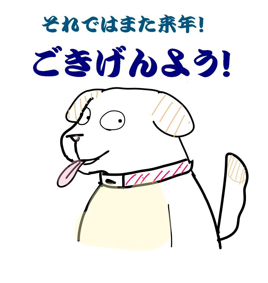 f:id:kataseumi:20171231031314j:plain
