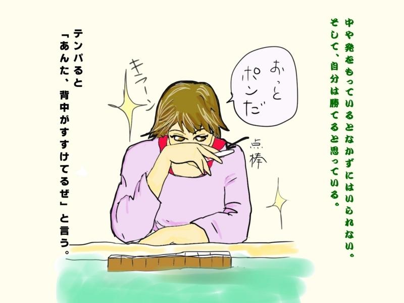 f:id:kataseumi:20180103221945j:plain