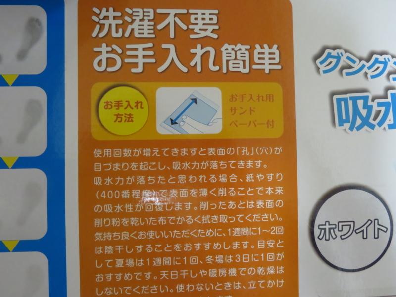 f:id:kataseumi:20180107170154j:plain