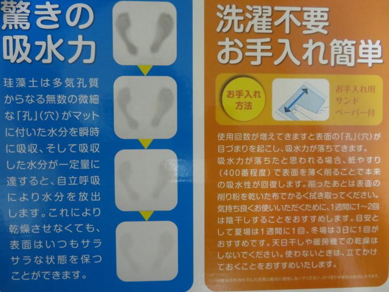f:id:kataseumi:20180107170155j:plain