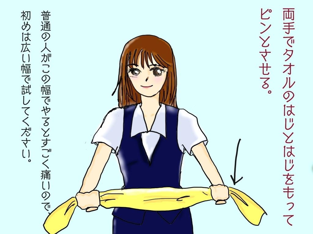 f:id:kataseumi:20180116004951j:plain