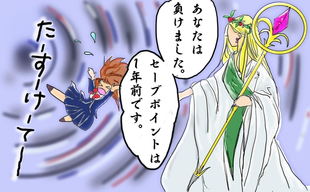 f:id:kataseumi:20180121033950j:plain