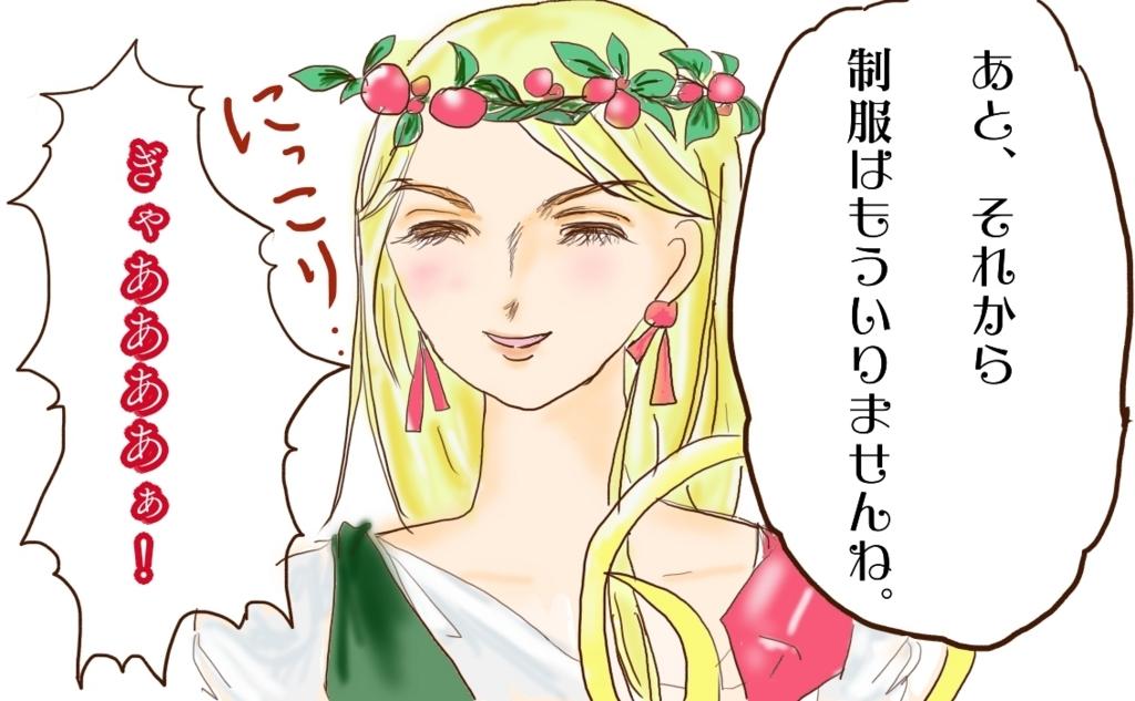 f:id:kataseumi:20180128004338j:plain