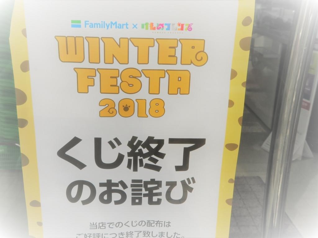 f:id:kataseumi:20180130233319j:plain