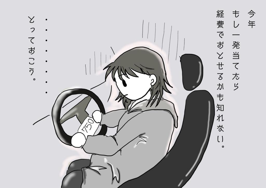 f:id:kataseumi:20180130234215j:plain