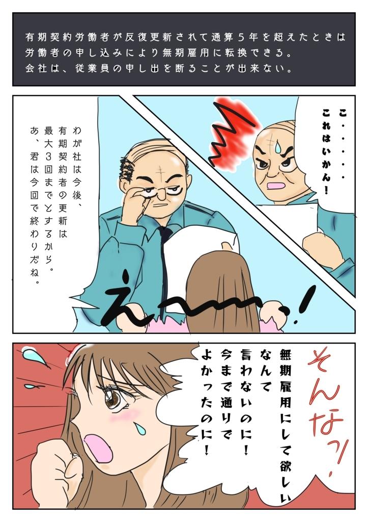 f:id:kataseumi:20180207011741j:plain