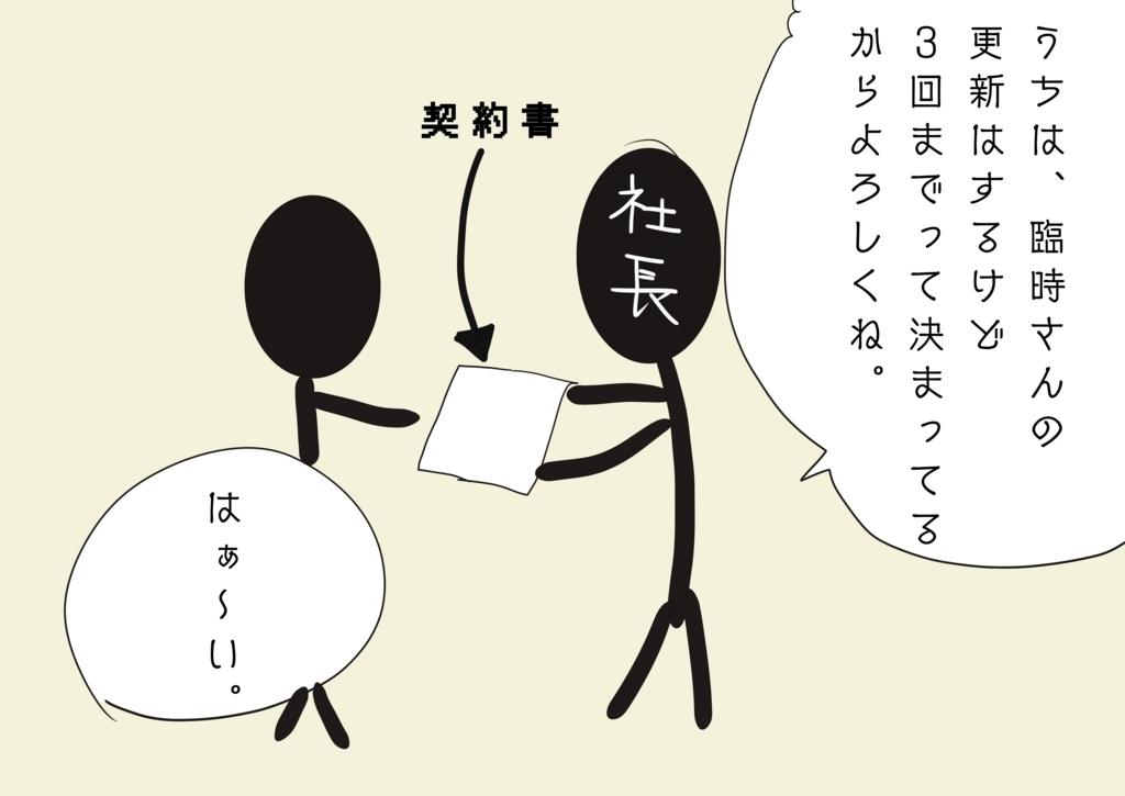 f:id:kataseumi:20180207212434j:plain