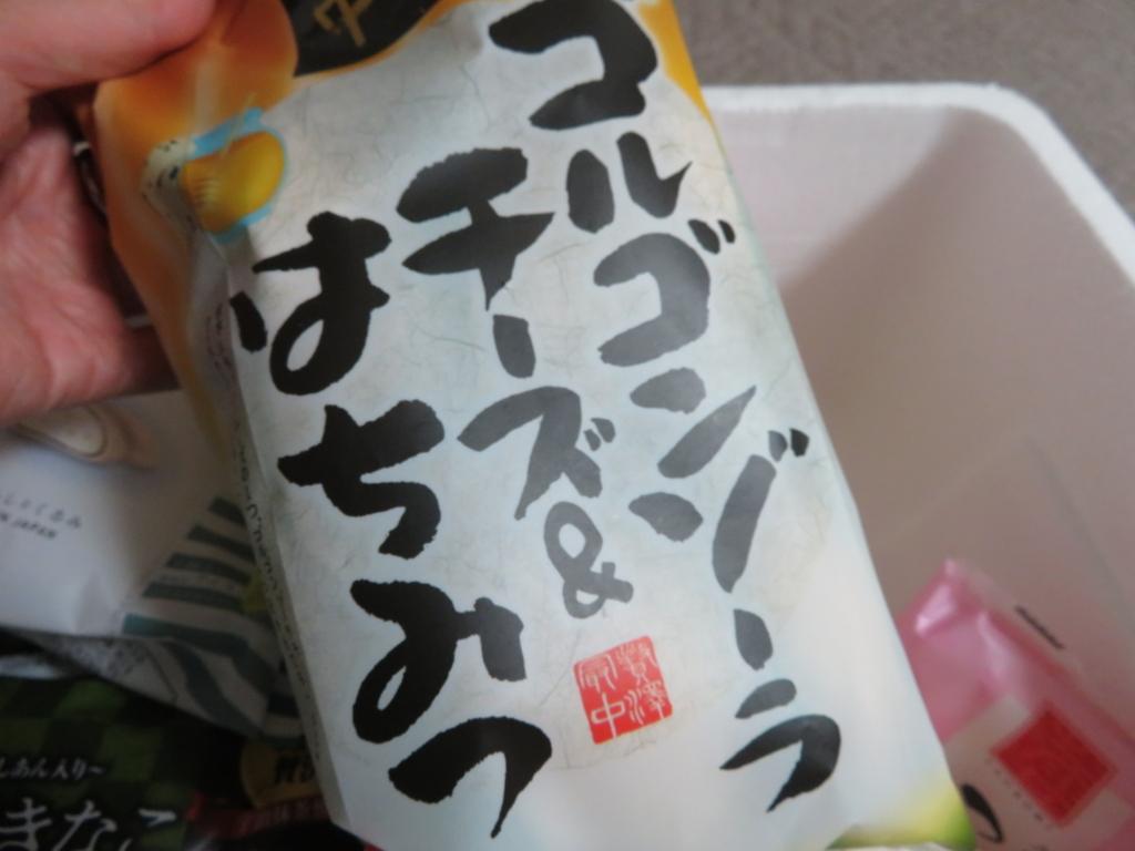 f:id:kataseumi:20180213134233j:plain