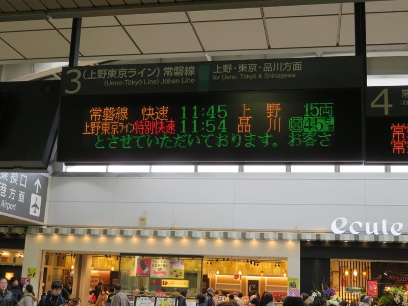 f:id:kataseumi:20180215204609j:plain