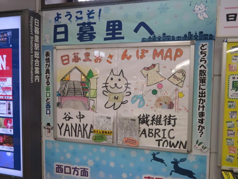 f:id:kataseumi:20180215204612j:plain