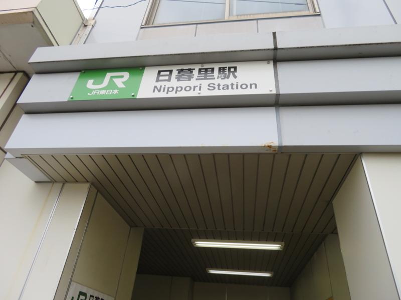 f:id:kataseumi:20180215204613j:plain