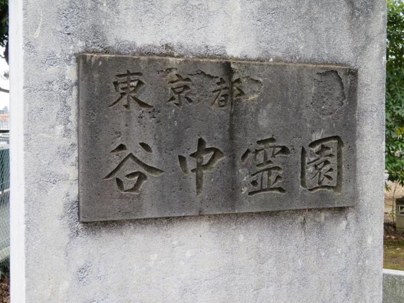 f:id:kataseumi:20180215204617j:plain