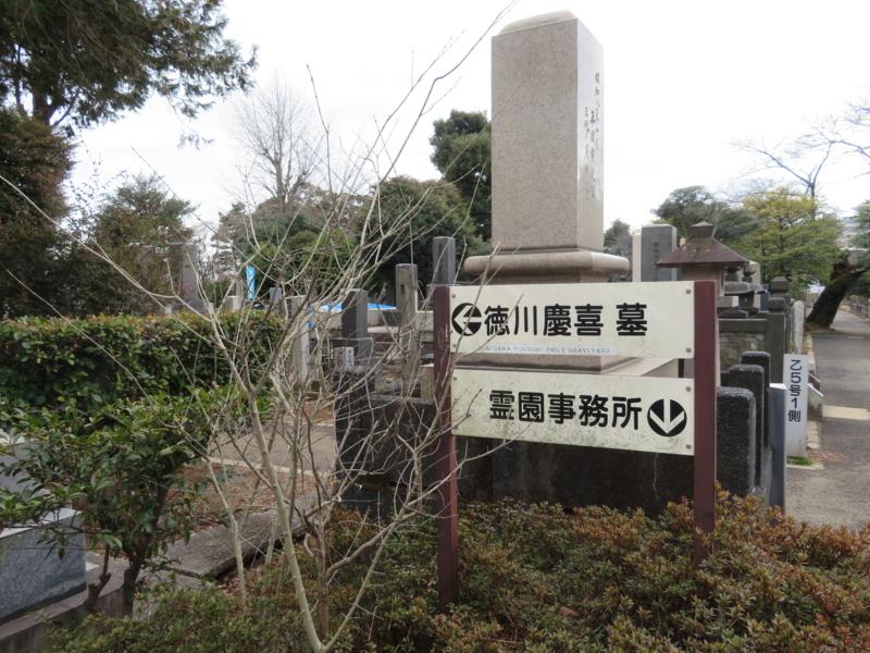 f:id:kataseumi:20180215204620j:plain