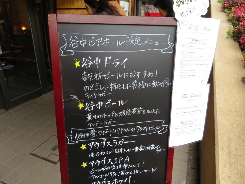 f:id:kataseumi:20180215204641j:plain