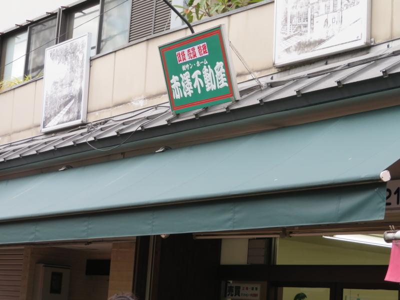 f:id:kataseumi:20180215204657j:plain