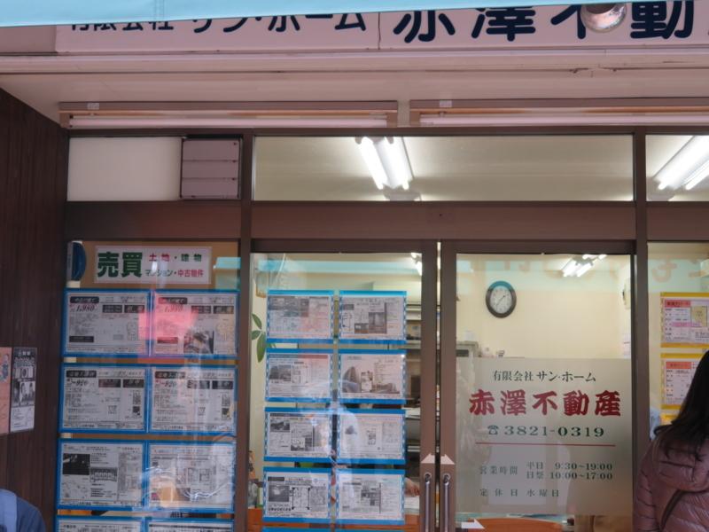 f:id:kataseumi:20180215204658j:plain