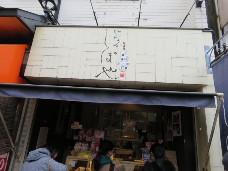 f:id:kataseumi:20180215204704j:plain