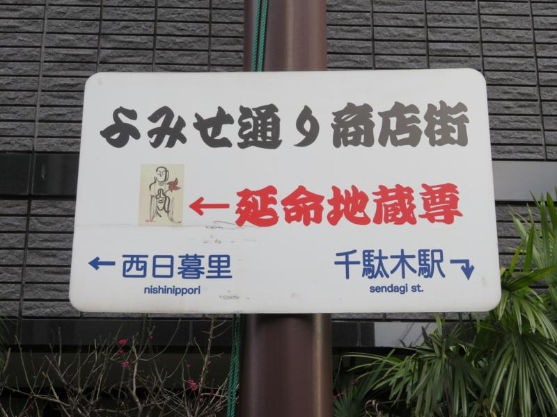 f:id:kataseumi:20180215204730j:plain