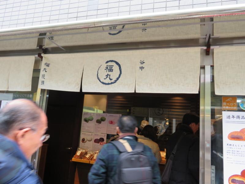 f:id:kataseumi:20180215204732j:plain