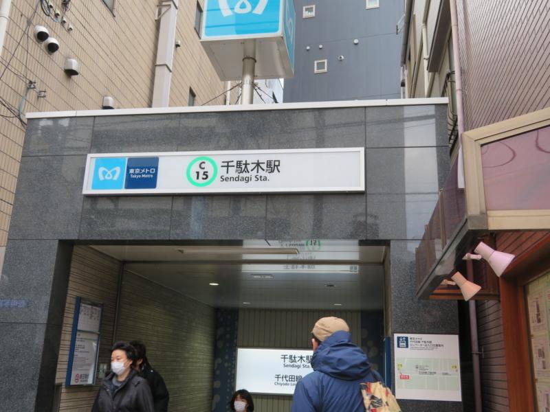 f:id:kataseumi:20180215204735j:plain