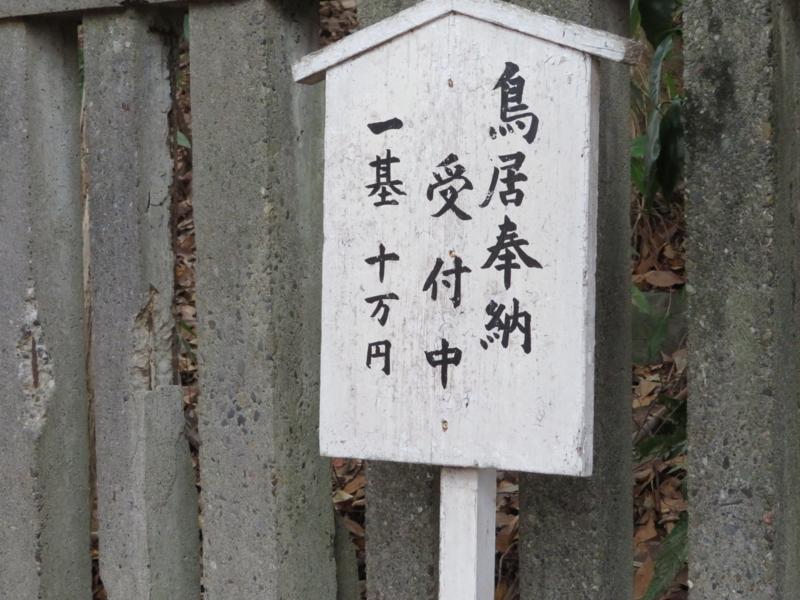 f:id:kataseumi:20180215204755j:plain