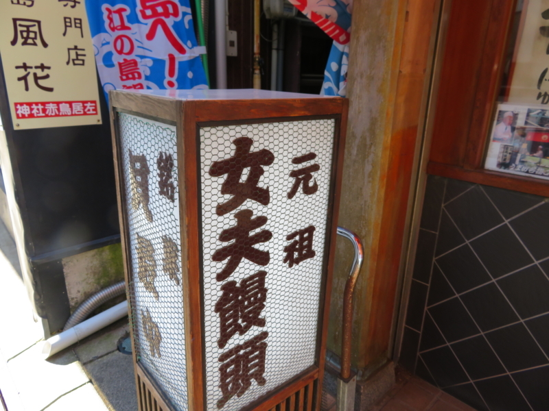 f:id:kataseumi:20180215204833j:plain