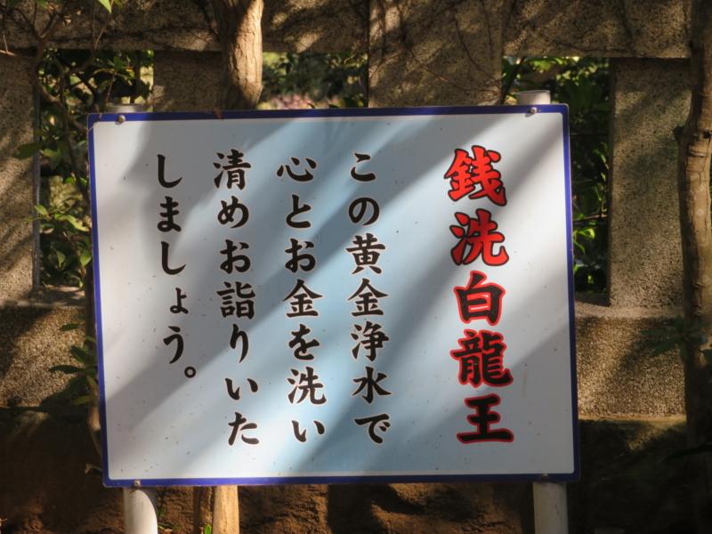 f:id:kataseumi:20180215204848j:plain