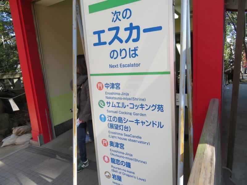f:id:kataseumi:20180215204855j:plain